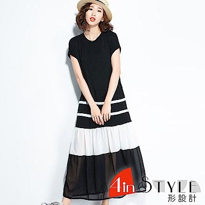 簡約圓領拼接透膚下擺長款洋裝 (黑色)-4inSTYLE形設計