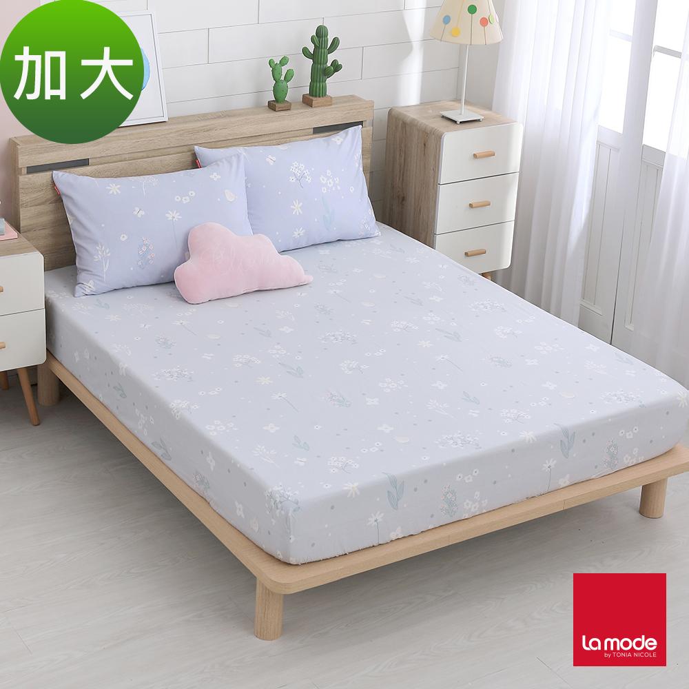 La Mode寢飾 丁香花園環保印染100%精梳棉床包枕套三件組(加大)