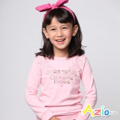 Azio Kids 女童 上衣 領口V型蕾絲字母印花長袖上衣(粉)