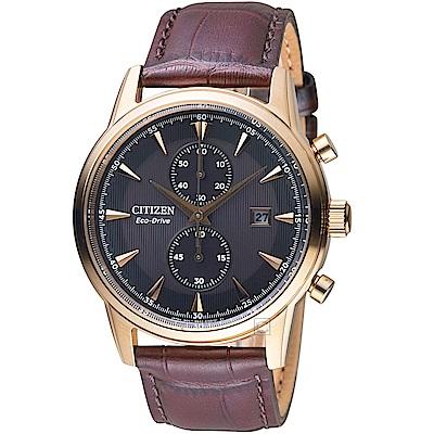 星辰CITIZEN都會雅痞時尚Eco-Drive腕錶(CA7008-11E)-玫瑰金