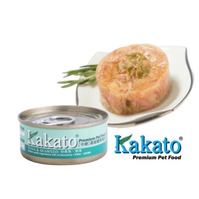Kakato 卡格餐食罐 (鮪魚、紫菜)70g  鮮食 貓狗共食  貓罐 狗罐 天然罐 挑食