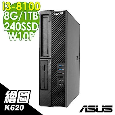 ASUS M640SA i3-8100/8G/1T 240SSD/K620/W10P