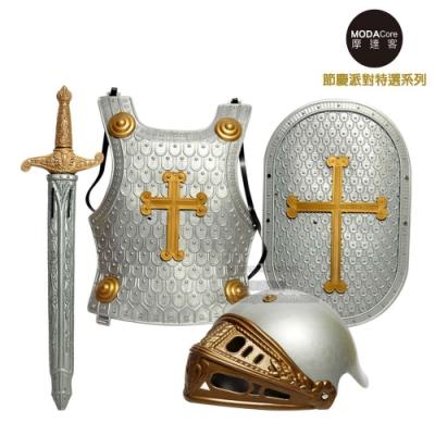 摩達客 兒童銀灰十字架勇士盔甲造型四件組合(盔甲+盾牌+劍+頭盔)