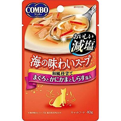 COMBO 品饌低鹽湯包《鮪魚 蟹味棒 吻仔魚》40G 14包組