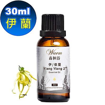 Warm 森林浴單方純精油30ml-伊蘭/依蘭