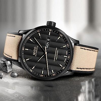 MIDO 美度 Multifort 先鋒系列80小時天文台矽游絲機械錶-42mm M0384313705109
