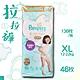 日本 PAMPERS 境內版 拉拉褲 褲型 尿布 XL 46片x3包 箱購 product thumbnail 1