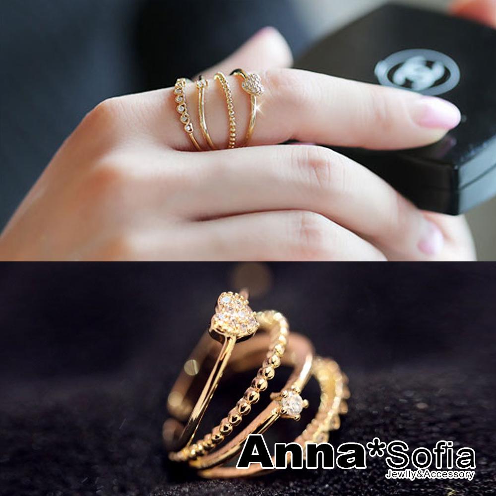 【3件5折】AnnaSofia 心動時刻 多層次開口戒指(金系)