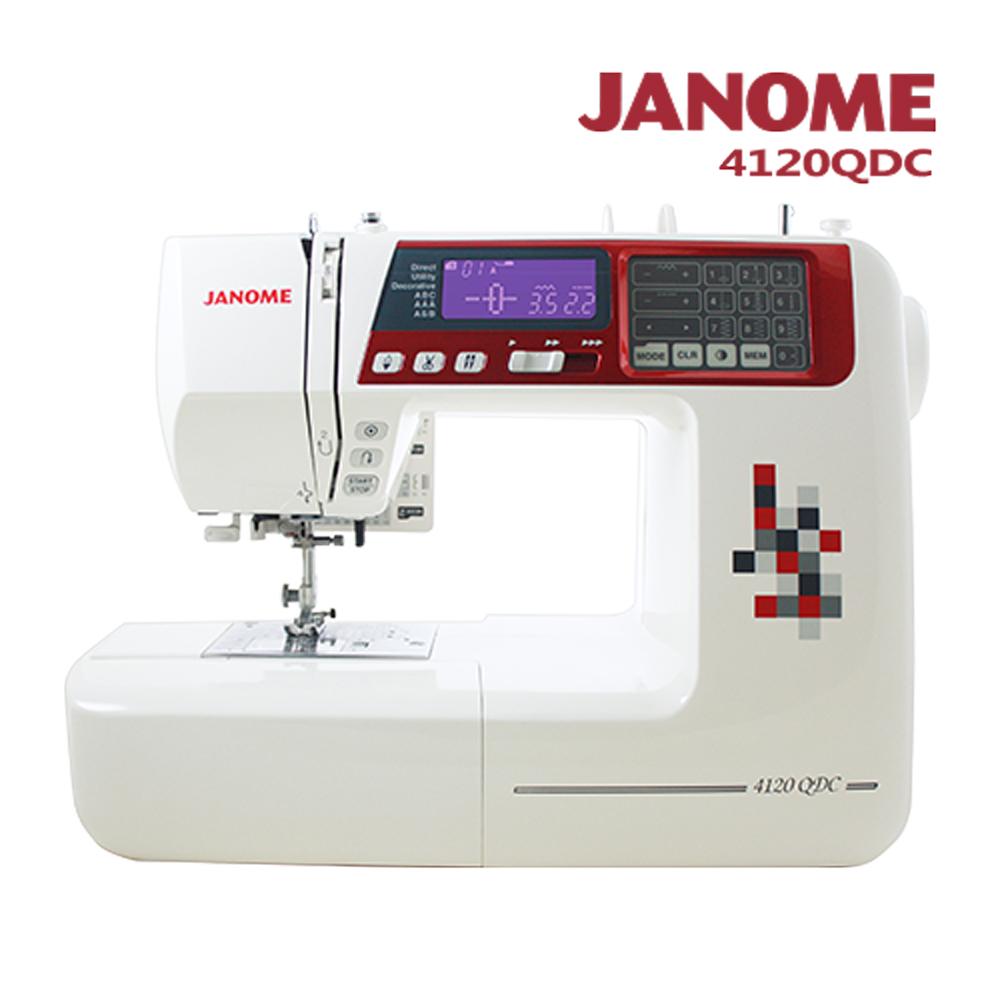 日本車樂美JANOME 4120QDC 電腦型縫紉機