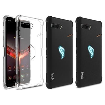 Imak ASUS ROG Phone 2 全包防摔套(氣囊)