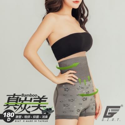 GIAT台灣製180D竹炭美型加高塑腰褲(平口款-炭灰色)
