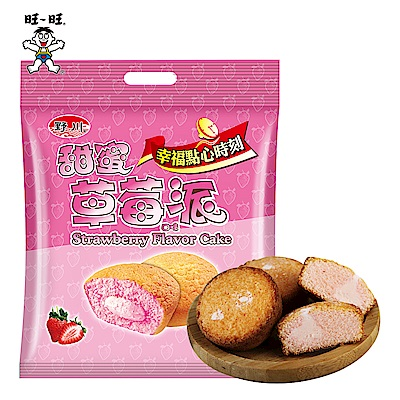 旺旺 野川甜蜜草莓口味派(228g)