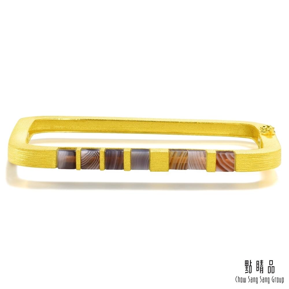 點睛品g collection時尚方形黃金手鐲