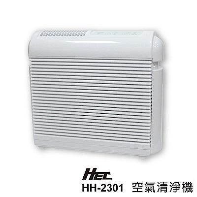 HEC HH-2301空氣清淨機5-7坪
