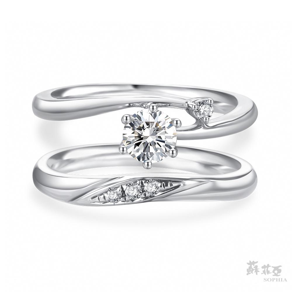 SOPHIA 蘇菲亞珠寶 - 以愛相隨 30分 18K白金 鑽石戒指