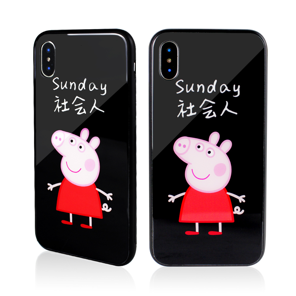 iStyle iPhone X/XS 5.8吋 佩佩社會人玻璃手機殼 @ Y!購物