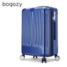 Bogazy 韶光絲旋 26吋拉絲紋行李箱(寶石藍)