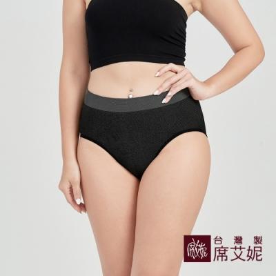 席艾妮SHIANEY 台灣製造 中大尺碼彈力舒適內褲 超透氣冰涼纖維-黑色