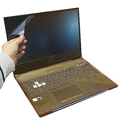 EZstick ASUS GL504 GL504GM 專用 螢幕保護貼