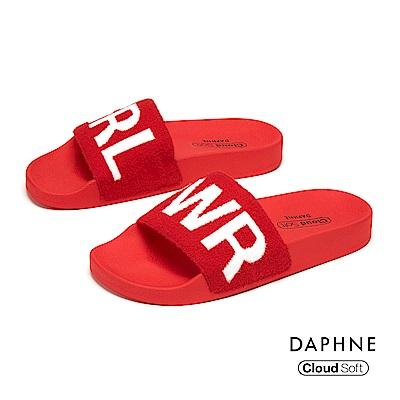 達芙妮DAPHNE 涼鞋-潮流字母印花舒適拖鞋-紅色