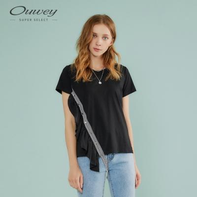 OUWEY歐薇 個性活片荷葉莫代爾上衣(黑)