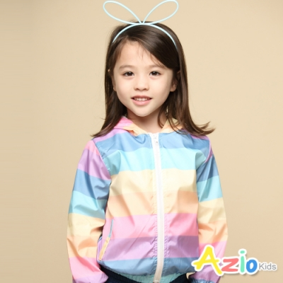 Azio Kids 女童 外套 彩色條紋連帽防風拉鍊外套(彩條)