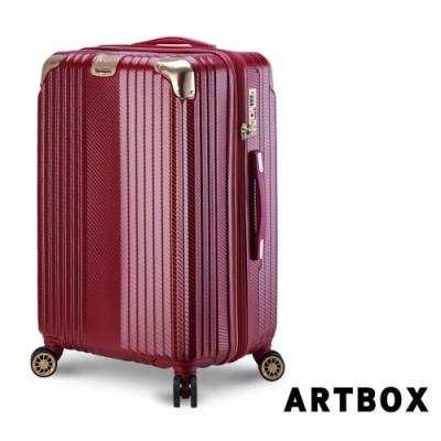 【ARTBOX】璀璨之城 30吋防爆拉鍊編織紋可加大行李箱(鋼鐵紅)