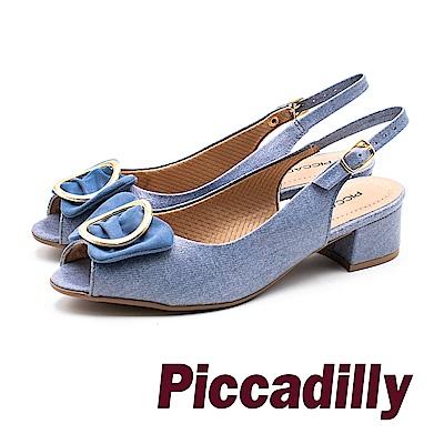 Piccadilly 艷光四射 魚口中跟女涼鞋 - 質感牛仔藍 (另有夏威夷紅)