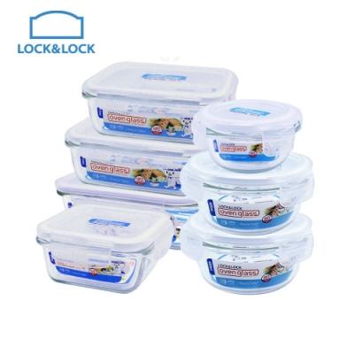 樂扣樂扣 耐熱玻璃保鮮盒全能7件組(限量版)長