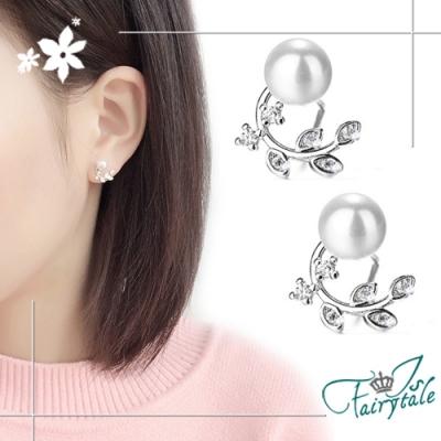 iSFairytale伊飾童話 浪漫晶鑽葉 珍珠銅電鍍耳環