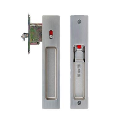 JS10S30 東隆 日式推拉門鎖 白鐵砂面鎳 浴廁鎖 門厚28-51mm 裝置距離51mm