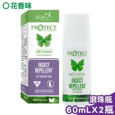 紐西蘭 派卡瑞丁 Picaridin 15% 長效防蚊液-滾珠 60mlx2 (花香味)