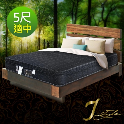J-style婕絲黛  三線黑鑽系列-透氣型蜂巢式獨立筒床墊 雙人標準5x6.2尺