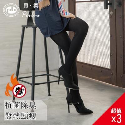 貝柔發熱抗菌除臭顯瘦褲襪一般/加大(3雙組)