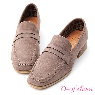 D+AF 豹紋時尚.經典款絨料低跟樂福鞋*棕