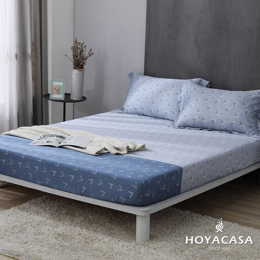 【HOYACASA 】100%天絲枕套床包三件組-多款任選(雙人) (暢藍)