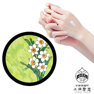 UEBA ESOU上羽 1月乳油木果脂護手霜-H0001水仙 40g