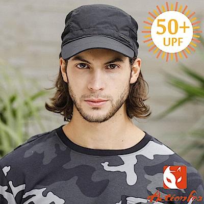 挪威 ACTIONFOX 新款 抗UV排汗透氣快乾翻折帽眉棒球帽UPF50+_黑
