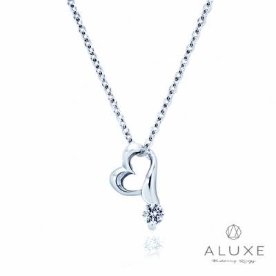 ALUXE亞立詩 0.10克拉 The Heart 18K金心形美鑽項鍊(白)
