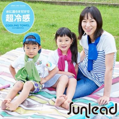 Sunlead 涼感防曬吸水速乾CoolPass冰涼領巾/涼感巾