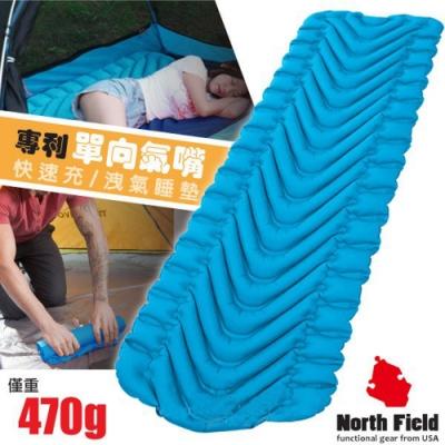North Field 專利 V2 Plus超輕加大款快速充氣睡墊_湖水藍
