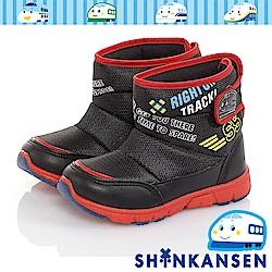三麗鷗 新幹線童鞋 保暖輕量減壓抗菌防臭高筒童靴-黑