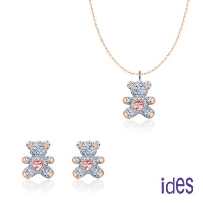 ides愛蒂思 歐美設計彩寶系列粉紅碧璽項鍊耳環套組/可愛熊