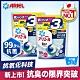 【日本ARIEL】新升級3D超濃縮抗菌洗衣膠囊/洗衣球 46顆袋裝 X2 (經典抗菌型) product thumbnail 1