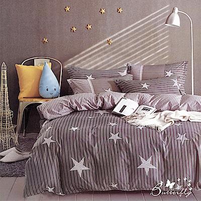 BUTTERFLY-台製柔絲絨單人薄式床包被套組-幸福時光