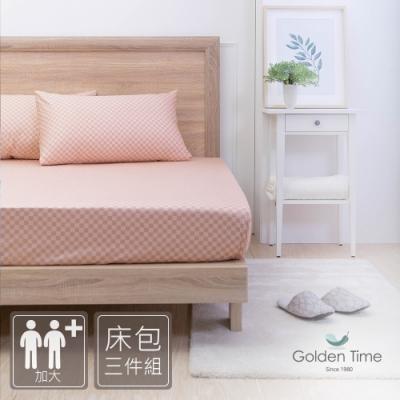 IN HOUSE-清雅路易-200織紗精梳棉三件式床包組(加大)