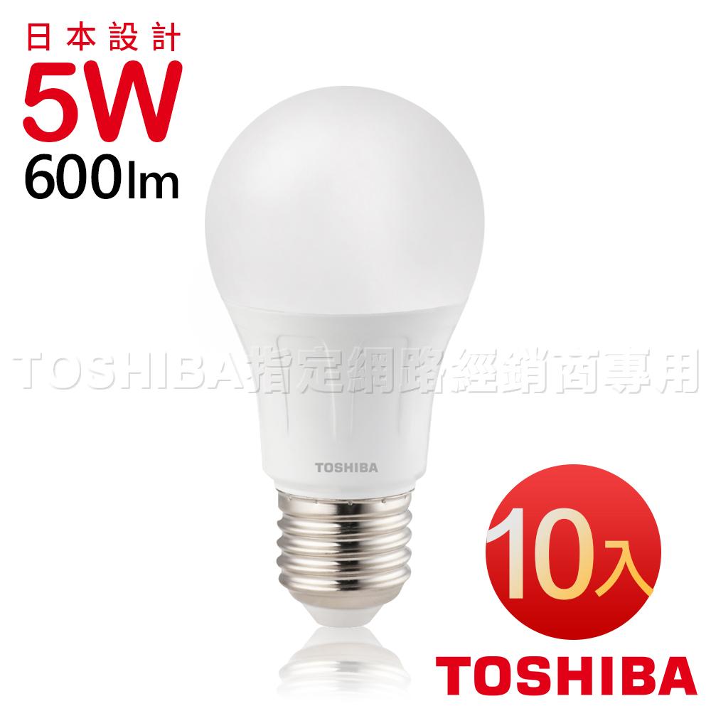 TOSHIBA東芝 5W廣角型LED燈泡/高效球泡燈-白光10入