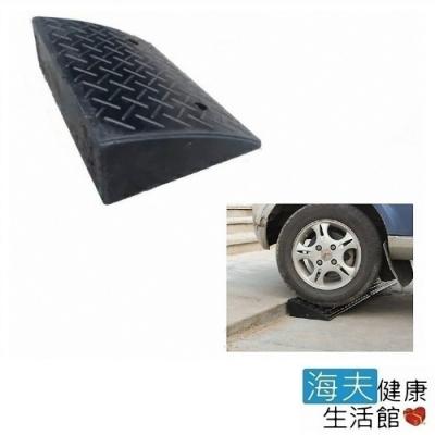 海夫健康生活館 斜坡板專家 門檻前斜坡磚 輕型可攜帶式 橡膠製 - 高13.5公分x32公分