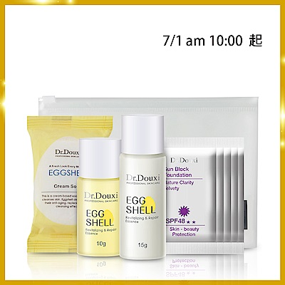 Dr.Douxi 朵璽 卵殼賦活旅行組-夾鏈袋