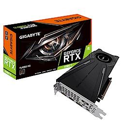 技嘉 GV-N208TTURBO-11GC RTX2080Ti 顯示卡